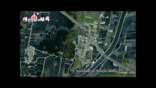 2013 Taiwan Film Show - Migratory Birds in Chenglong Wetland - Part One