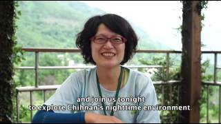 Little Molty - Big Hero Brief Introduction of Chinan Nature Education Center